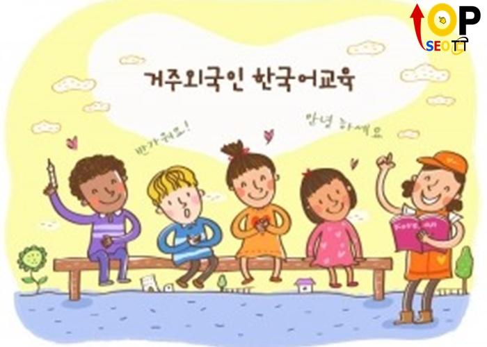 Trung tâm tiếng Hàn Sejong