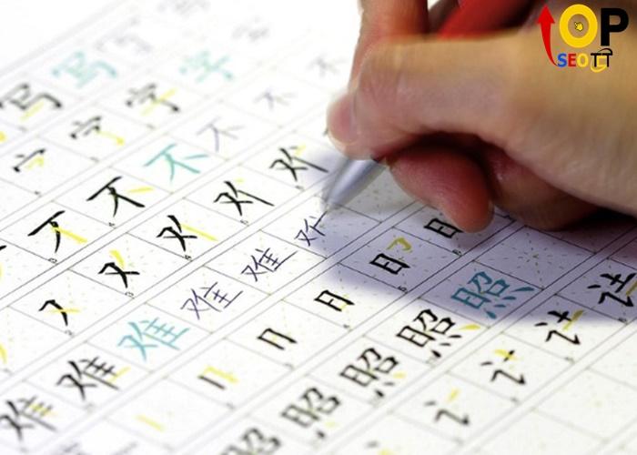 Trung tâm tiếng Trung Chinese